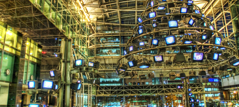 What is on Television Tonight by Trey Ratcliff (CC BY-NC-SA 2.0) https://flic.kr/p/t1pU6
