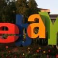 Ebay Front by Ryan Fanshaw (CC BY-ND 2.0) https://flic.kr/p/yb1Zb