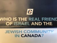 Conservative Party Mailer