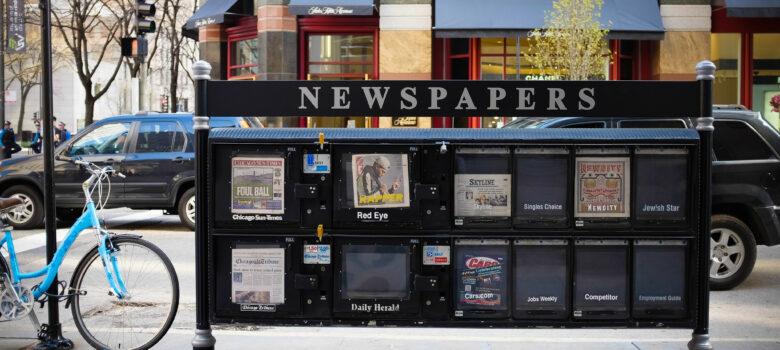 Newspapers by Sean Davis (CC BY-ND 2.0) https://flic.kr/p/enSuZy